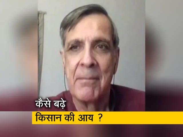 Videos : किसानों की आमदनी के लिए रास्ता निकालने की जरूरत : मोहित सत्यानंद