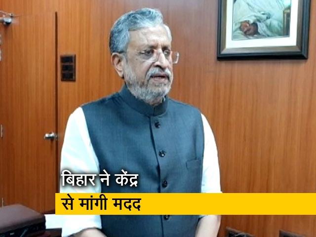 Videos : सुशील मोदी ने वित्त मंत्री को लिखा, 'केंद्र प्रायोजित 66 योजनाओं का खर्च वहन करे केंद्र सरकार'