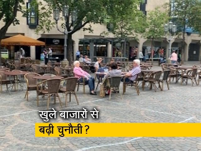 Video : रवीश कुमार का प्राइम टाइम : जर्मनी में लॉकडाउन में ढील सही कदम ?