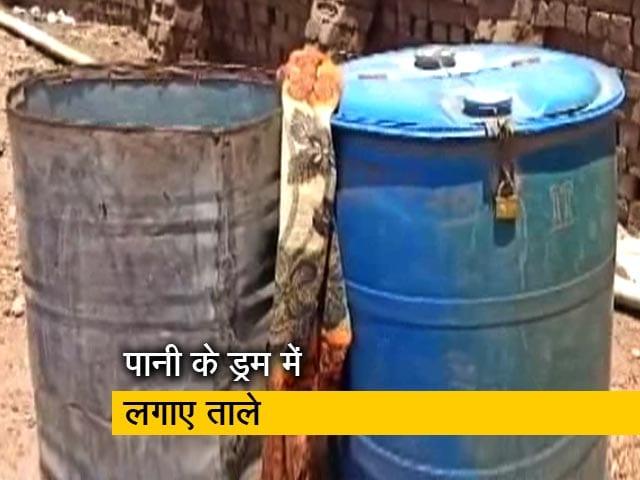 Videos : मध्यप्रदेश में पानी की किल्लत से परेशान हैं लोग