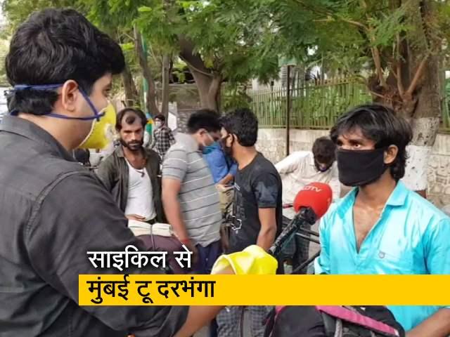 Video : मुंबई: 2000 किमी की यात्रा पर साइकिल से निकले प्रवासी