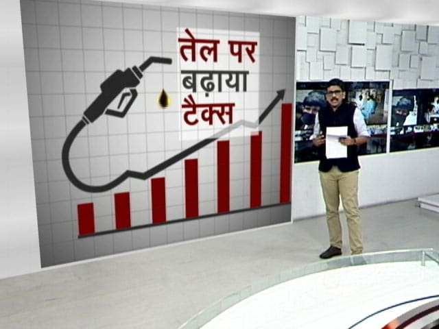 Video : Lockdown update: सरकार ने तेल पर एक्साइज ड्यूटी बढ़ाई