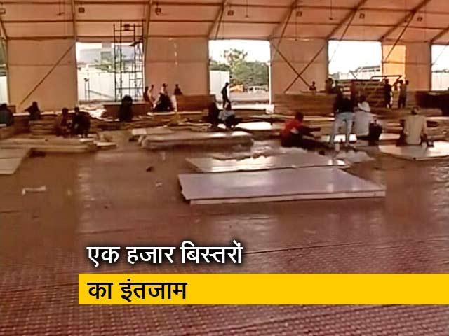 Videos : वुहान की तर्ज़ पर मुंबई में बड़े मैदान में बड़ा अस्पताल