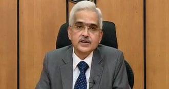RBI Monetary Policy : क्रेडिट पॉलिसी का ऐलान आज, क्या स्थिर रहेंगी दरें?