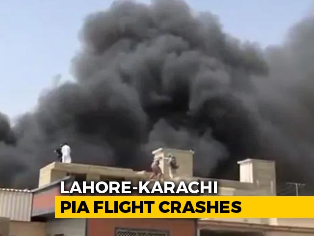 "Video : ""Mayday, Mayday"": Terrifying Last Moments In PIA Cockpit On Flight Audio"