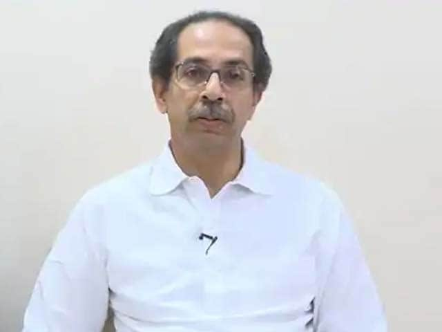 """Video : """"With Trust, Will Overcome This Crisis"""": Uddhav Thackeray On COVID-19"""