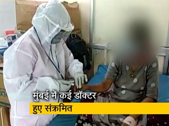 Video : मुंबई में कोरोना से ठीक होकर फिर से सेवा में जुटे डॉक्टर्स