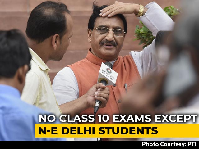 Video : No CBSE Class 10 Exam Except For Northeast Delhi Students: Education Minister