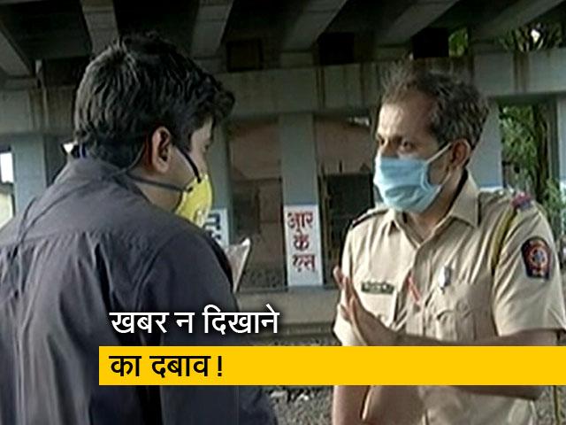 Videos : मीडिया को मजदूरों की बेबसी दिखाने से प्रशासन की तरफ से रोका गया