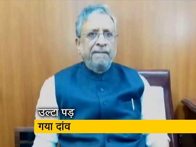 Videos : कांग्रेस-RJD को घेरने में खुद ही घिर गए सुशील मोदी