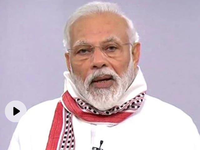PM Modi के देश को संबोधित करने की बात पर बॉलीवुड एक्टर ने किया ट्वीट, बोले- अल्लाह रहम करे, जब भी...