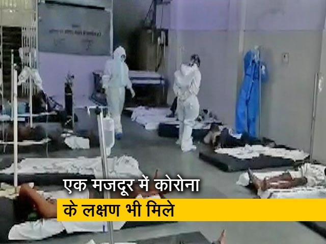 Videos : मध्य प्रदेश के नरसिंहपुर में बड़ा हादसा, ट्रक पलटने से 5 मजदूरों की मौत