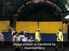 मुंबई: आर्थर रोड जेल के 77 कैदी और 26 कर्मचारी पाए गए कोरोना पॉजिटिव, कुक के संपर्क में आने से फैला संक्रमण