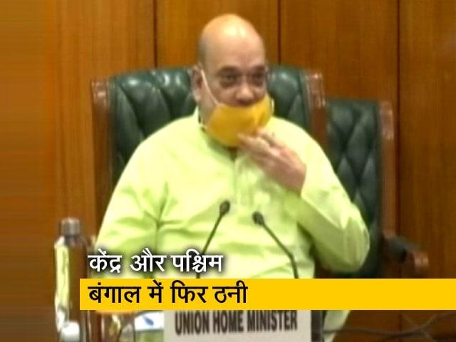 Videos : अमित शाह ने ममता बनर्जी को लिखा खत- प्रवासियों के लिए ट्रेनों की अनुमति नहीं देना 'अन्याय'