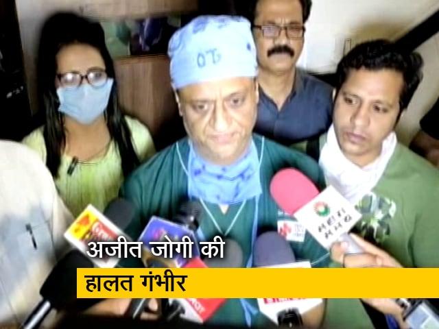 Videos : छत्तीसगढ़ के पूर्व मुख्यमंत्री अजीत जोगी को दिल का दौरा