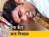 Video : नर्स बने बेटे ने कायम की मिसाल