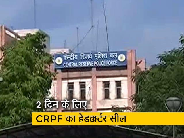 Videos : Delhi Coronavirus: ड्राइवर के संक्रमित होने के बाद CRPF के मुख्यालय को किया गया सील