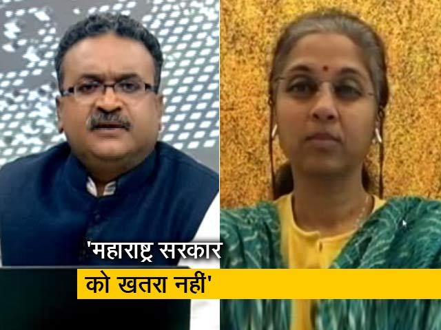 Videos : सुप्रिया सुले ने कहा- विपक्ष सुझाव दे, राजनीति ना करे