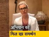 Video : ओप्टम परिवार ने किया #RangDeIndia अभियान का समर्थन