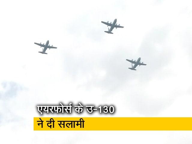 Videos : एयरफोर्स के C-130 एयरक्राफ्ट ने दी कोरोना वॉरियर्स को सलामी