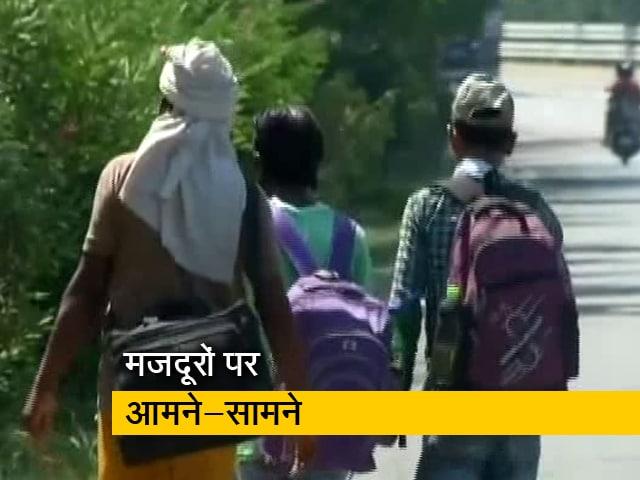 Videos : मजदूरों को लेकर बीजेपी और कांग्रेस के बीच वार-पलटवार