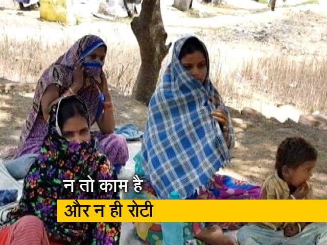Videos : भोपाल में फंसे हुए छत्तीसगढ़ के 70 से ज्यादा मजदूर