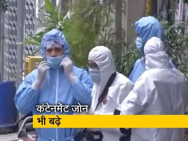 Videos : पश्चिम बंगाल में कोरोना संक्रमित मामलों में अचानक हुई बढ़ोतरी