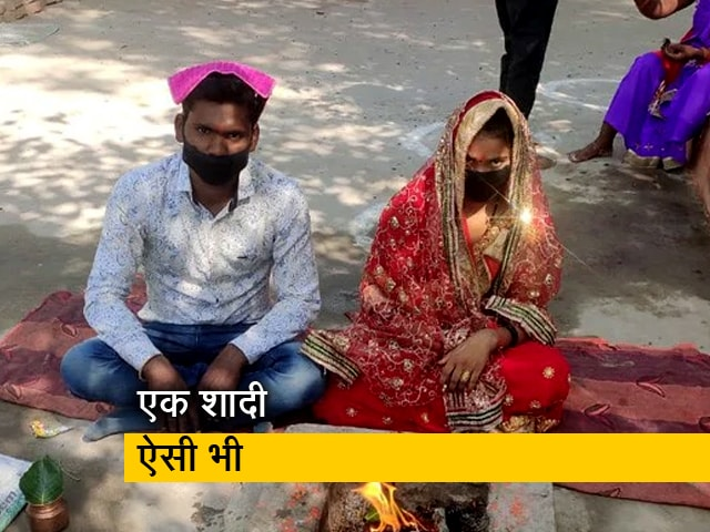 Video : शादी करने के लिए 80 किलोमीटर पैदल चली दुल्हन