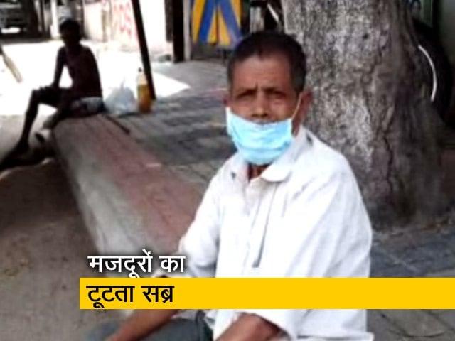 Videos : तेलंगाना में करीब 200 बिहारी मजदूर फंसे