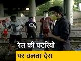 Video: मौत की पटरी: जाते मज़दूरों को ही नहीं मददगारों को भी खदेड़ रही है पुलिस