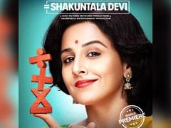 विद्या बालन ने 'शंकुतला देवी' के किरदार में ढलने लिए बांसुरी बजाना सीखा, इस दिन रिलीज होगी फिल्म