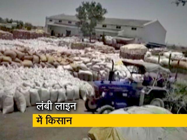 Videos : अनाज खरीद केंद्रों पर भारी भीड़