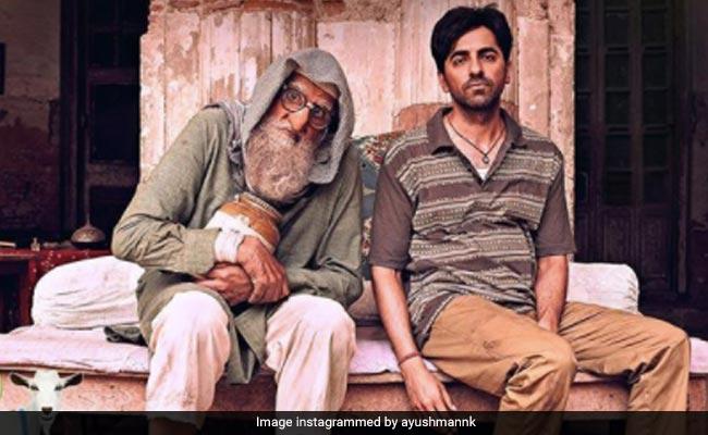 गुलाबो सीताबो ट्रेलर: अमिताभ बच्चन और आयुष्मान खुराना एक युद्धरत जोड़ी के रूप में सुपर मनोरंजक हैं
