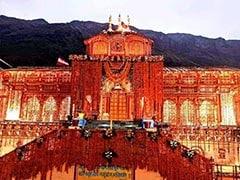 Badrinath Dham: बद्रीनाथ धाम के कपाट खुले, पीएम मोदी की ओर से की गई पहली पूजा