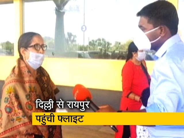 Videos : दिल्ली से रायपुर पहुंची इंडिगो की पहली फ्लाइट