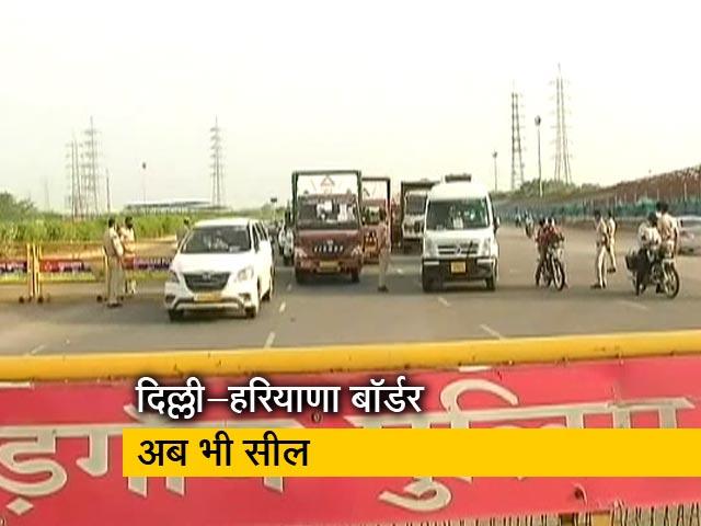 Videos : कोरोना के मामले बढ़ने के बाद हरियाणा सरकार ने बंद किया दिल्ली-हरियाणा बॉर्डर