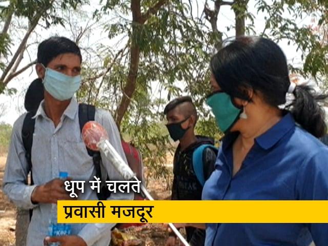 Videos : 43 डिग्री तापमान में घरों के लिए पैदल चलते मजदूर