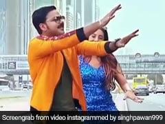 New Bhojpuri Song: पवन सिंह ने नए सॉन्ग 'दु सौ के ककही' से मचाई धूम, रिलीज होते ही वायरल हुआ Video