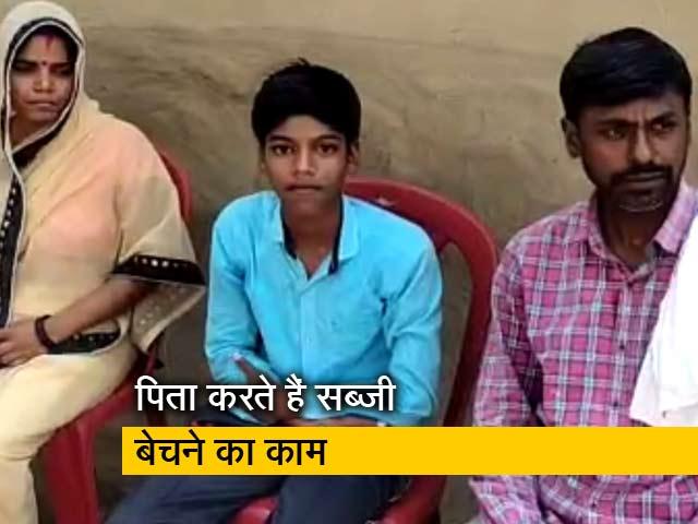 Videos : रोहतास के हिमांशु ने किया बिहार बोर्ड की 10वीं की परीक्षा में टॉप