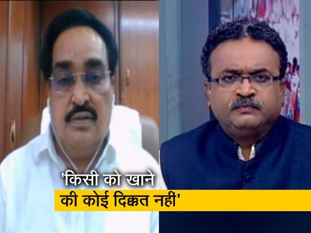Videos : सूरत में 9 से लेकर 14 मई तक सब कुछ बंद, सांसद सीआर पाटिल से की NDTV से बात