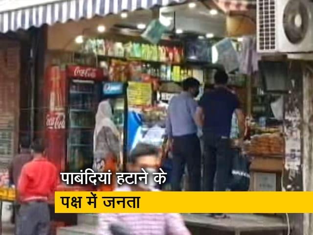 Videos : रवीश कुमार का प्राइम टाइम : लॉकडाउन में रियायत के लिए दिल्ली ने दिए सुझाव