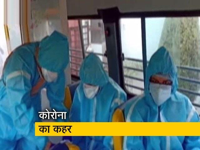Videos : बिहार: एक दिन में अब तक सबसे ज्यादा 130 पॉजिटिव मामले