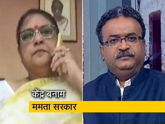 Videos : अपनी गलती छिपाने के लिए ममता सरकार पर दोष मढ़ रही है केंद्र सरकार: TMC सांसद