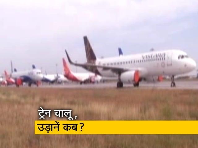 Videos : नागरिक उड्डयन मंत्री हरदीप पुरी का ट्वीट- राज्य तैयार हों, तभी घरेलू उड़ान
