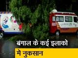 Videos : सिटी सेंटर : सुपर साइक्लोन अम्फान का पश्चिम बंगाल के तट पर लैंडफॉल