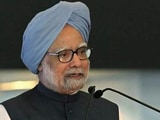 Video : Manmohan Singh Admitted To Delhi's AIIMS