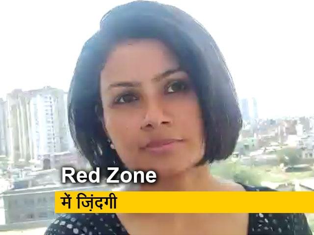 Videos : Covid-19: Red Zone में कुछ इस तरह से आगे बढ़ रही है जिंदगी, इन चीजों की हो रही है सप्लाई
