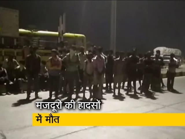 Videos : तेज रफ्तार सड़क, मजदूरों की मौत
