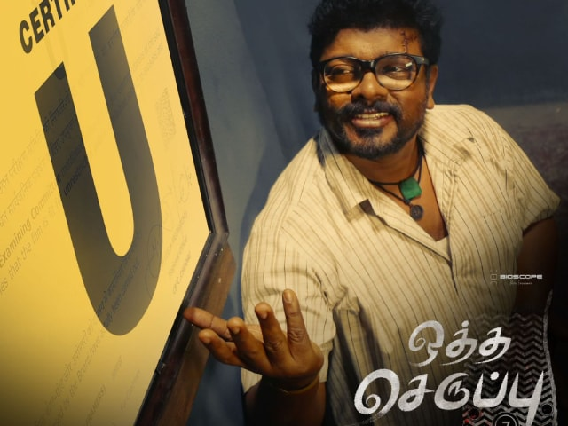 Oththa Seruppu Movie
