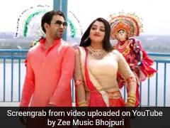 Bhojpuri Video Song: आम्रपाली दुबे और निरहुआ के रोमांटिक सॉन्ग का धमाका, बार-बार देखा जा रहा Video